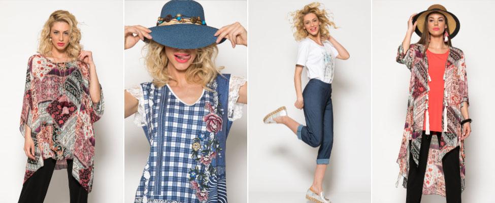 Προτάσεις για την Παραλία φέτος το Καλοκαίρι   | RAX Clothing Ltd